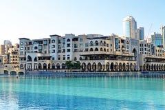 Zone commerciale à Dubaï Photos stock