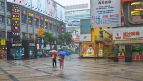 Zone commerciale sous la pluie Image libre de droits