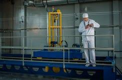 Zone d'exclusion de Chernobyl Image libre de droits