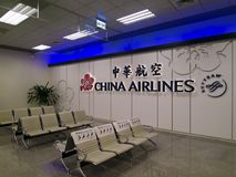 Zone de attente de China Airlines dans l'aéroport de Taïpeh Songshan Images stock