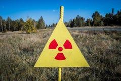 Zone de Chernobyl Photo stock
