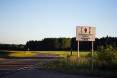 Zone de frontière Images stock