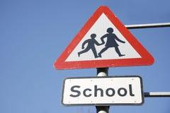 Zone de sécurité d'école Photos libres de droits
