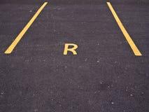 Zone de stationnement réservée privée de véhicule Photo stock