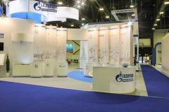 Zone design company Gazprom. Stock Image