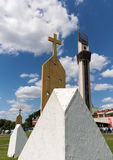 Zone of Reconciliation at the Sanctuary of Divine Mercy in Lagiewniki Royalty Free Stock Photo
