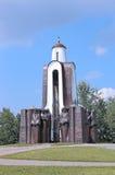 Zonen van het monument van het Vaderland, die buiten stierven Stock Foto