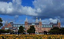 Zonnebloemenlabyrint en Rijksmuseum Stock Afbeeldingen
