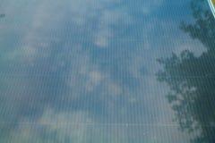 Zonnepanelen in het Park Stock Fotografie