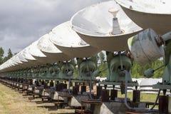 Zonnewaarnemingscentrum in Oostelijk Siberië Royalty-vrije Stock Afbeeldingen