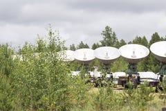 Zonnewaarnemingscentrum in Oostelijk Siberië Stock Afbeelding