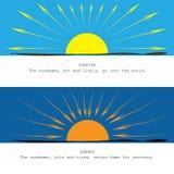 Zonsopgang versus zonsondergang royalty-vrije illustratie