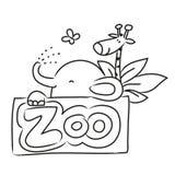 Zoo cartoon animals Stock Photography