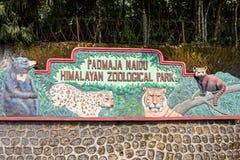 Zoo dans Darjeeling Photo libre de droits