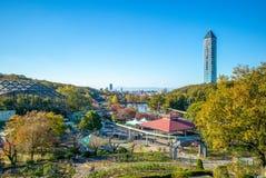 Zoo de Higashiyama et jardins botaniques à Nagoya photo libre de droits