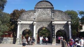 Zoo Front Gate de Pékin dans Pékin, Chine images stock