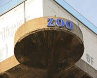 Zoo logotyp Zdjęcia Royalty Free