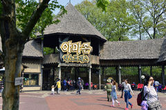 Zoo Lotte World, Sydkorea Arkivfoton