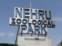 Zoo parkerar arkivbild