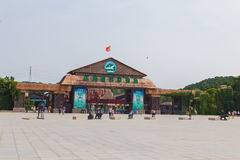 The zoo in shenyang. Shenyang, liaoning province,zoo,ticket office,entry, square IT's shenyang zoo stock image