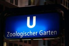 Zoologischer Garten U-Bahn傻事 库存照片