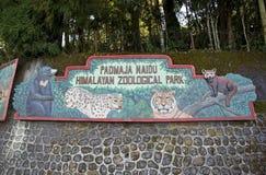 Zoologiskt parkera, Darjeeling, Indien Arkivfoto