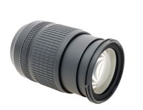 Zoom lens Royalty Free Stock Photo
