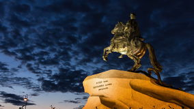 (zoom) Peter The Great Statue at night Stock Images