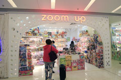 Zoom up shop in hong kong Royalty Free Stock Images