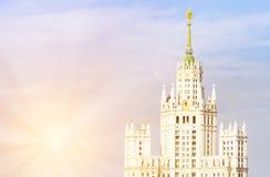 Zoomu widok Kotelnicheskaya bulwaru budynek Zdjęcie Royalty Free