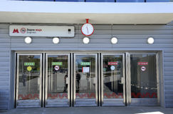 Zorge station entrance at Moscow Central Circle Royalty Free Stock Images