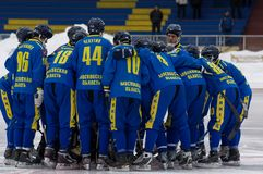 Zorkij team just before the game Royalty Free Stock Photography