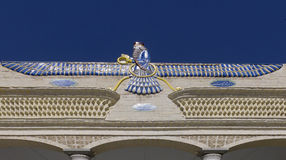 Symbol of Zoroastrianism at the Fire temple. Yazd, Iran Royalty Free Stock Photo
