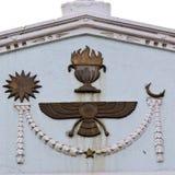 Zoroastrian symbols Stock Photos