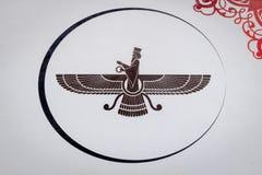 Zoroastryzmu Faravahar symbol brać przy wierza cisza, antyczny Zoroastrian miejsce Yazd, Iran obrazy royalty free