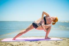 zrobić z jogi Zdjęcia Royalty Free