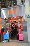 Zt bags shop in hong kong Stock Photo