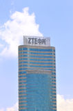 Zte factory building Royalty Free Stock Photos