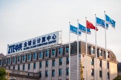 ZTE Nanjing R stock fotografie