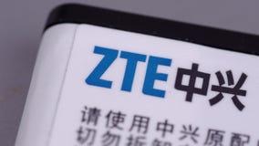 ZTE stock video footage