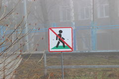 Zu auf den Rasen zu gehen wird verboten Stockfoto