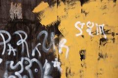 Zu auf Wand schreiben Lizenzfreies Stockfoto
