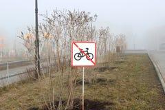 Zu ein Fahrrad zu reiten ist im Park verboten Stockfoto