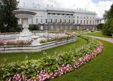 Zubov wing of the Big palace. Catherine Park. Pushkin (Tsarskoye Selo). Petersburg Stock Images