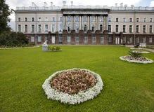 The Zubov wing of the Big palace. Catherine Park. Pushkin (Tsarskoye Selo). Petersburg Stock Image