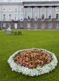 The Zubov wing of the Big palace. Catherine Park. Pushkin (Tsarskoye Selo). Petersburg. Zubov wing of the Big palace. Catherine Park. Pushkin (Tsarskoye Selo) Stock Photos