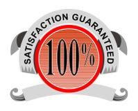 Zufriedenheit 100% garantierte Stockfoto