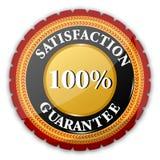 Zufriedenheit 100% garantiertes Zeichen Lizenzfreie Stockbilder