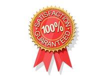 Zufriedenheit garantiert Lizenzfreie Stockfotos