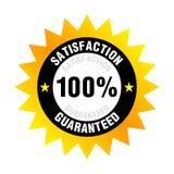 Zufriedenheit garantiert Lizenzfreies Stockfoto